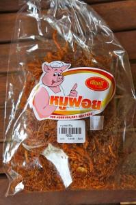 chiangmai-crispy pork floss