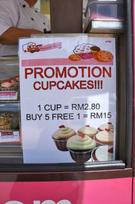 cookies wagon promotion