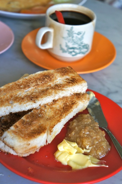 Yut Kee kaya toast