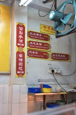 pmk dessert menu