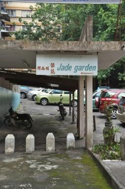 jade garden1
