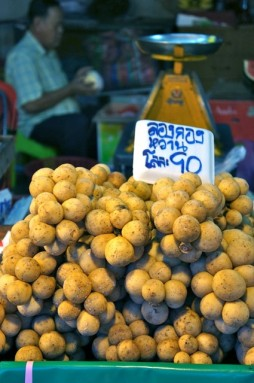 warorot market 12