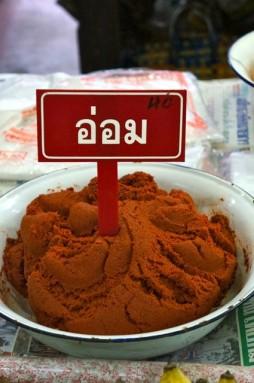 warorot market 30