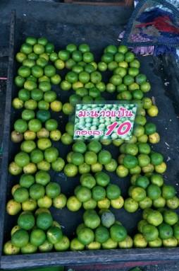 warorot market 44