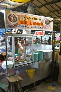warorot market 49
