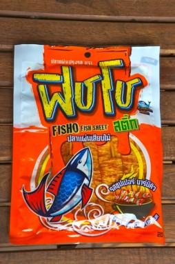 wufu fish sheet