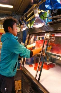 cutting tuna 18