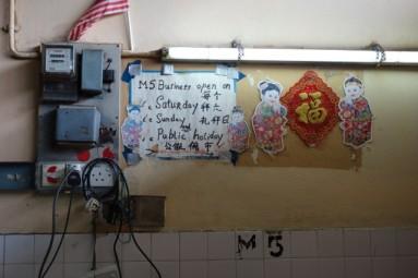 nasi lemak - PJ old town market5