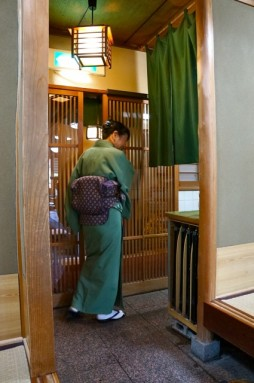 kaiseki at Nishiki Arashiyama 01