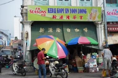 sin yoon loong facade