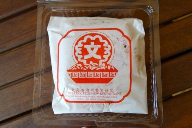 setapak teochew restaurant 10