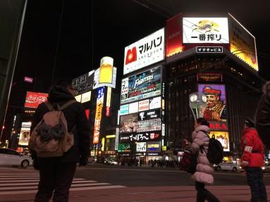 Susukino Sapporo - nikka