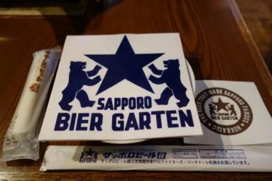 sapporo beer garden