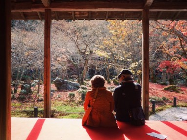 enkoji temple in autumn - old couple